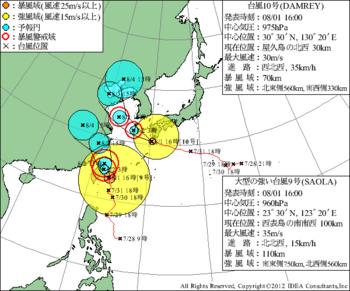 台風.png